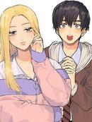 美木同学、最喜欢你了!